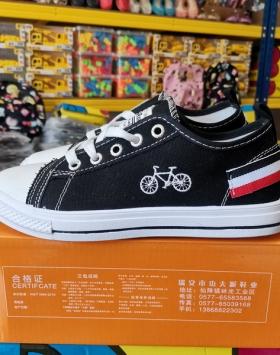 Sepatu Import Lambang Sepeda Onthel