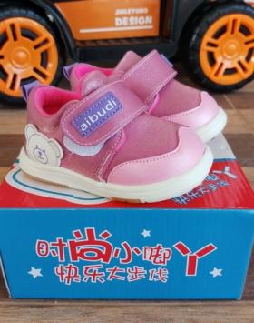 Jual Sepatu Bayi Perempuan Model Terkini