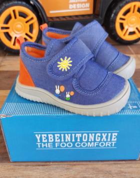 Jual Sepatu Anak Bayi Laki-laki & Perempuan Impor