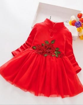 Gaun Ulang Tahun Untuk Anak Cewek Impor