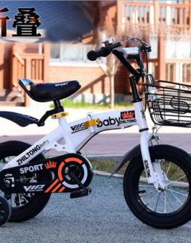 Sepeda Lipat Anak Ukuran 18 Inci 7-9 Tahun Baby Sport