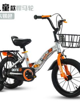Grosir Sepeda Lipat Anak Ukuran 16 Inc Harga Termurah