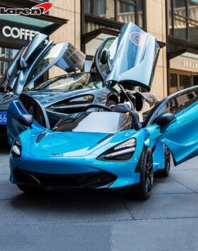 Terbaru Mobil Listrik Anak McLaren Impor 2020