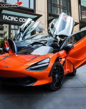 Terbaru Mobil Listrik Anak McLaren Oren 2020