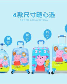 Terbaru Koper Anak Karakter Peppa Pig 2020