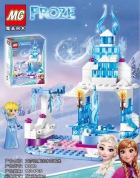 Terbaru Lego Frozen Paling Laris 2020