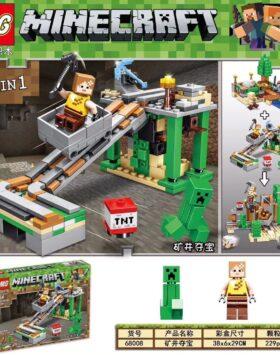 Terbaru Lego Maincraft Anak Isi 229 Pcs