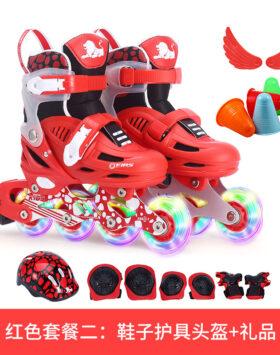 Terbaru Sepatu Roda Anak Branded Size 25-36