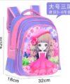 Terbaru Tas Ransel Anak SD Queen Sakura 3 Ruang